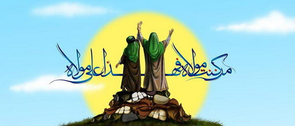 http://majmaeghadir.ir/images/products/uploads/1534773242.jpg